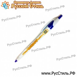 """!Магнит """"Брянск Полистоун фигурный_27"""""""