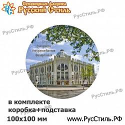 """!Магнит """"Липецк Полистоун фигурный_08"""""""