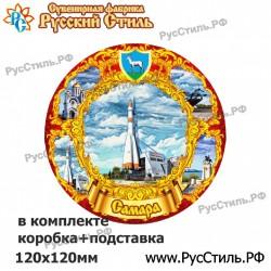 """!Магнит """"Железногорск Полистоун фигурный_23"""""""