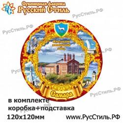 """!Магнит """"Марьино Полистоун фигурный_23"""""""