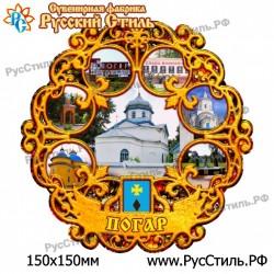 """Магнит """"Курск 2-х ур._04"""""""