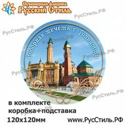 "Магнит ""Грязи Полистоун фигурный_04"""