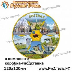 """Магнит """"Льгов Полистоун фигурный_02"""""""
