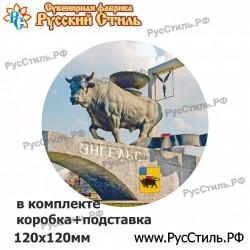 """Магнит """"Льгов Полистоун фигурный_08"""""""