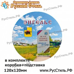 """Магнит """"Ясный Полистоун фигурный_01"""""""
