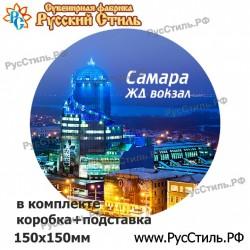 """!Магнит """"Брянск Полистоун фигурный_32"""""""