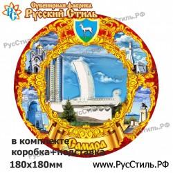 """!Магнит """"Дубосеково Полистоун фигурный_06"""""""