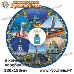 """!Магнит """"Рославль Полистоун фигурный_06"""""""