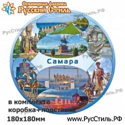 """!Магнит """"Рославль Полистоун фигурный_07"""""""