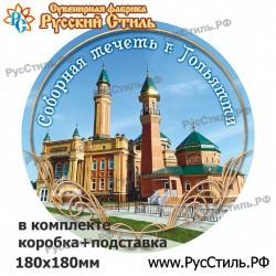 """!Магнит """"Рославль Полистоун фигурный_08"""""""