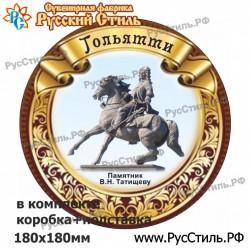 """!Магнит """"Рославль Полистоун фигурный_09"""""""