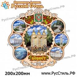 """Магнит """"Волоколамск Полистоун фигурный_05"""""""