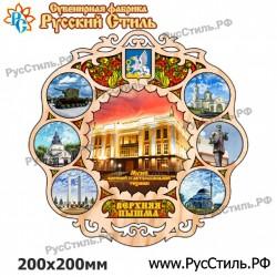 """Магнит """"Красный Рог Полистоун фигурный_24"""""""