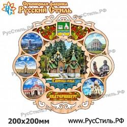 """Магнит """"Лев Толстой Полистоун фигурный_02"""""""