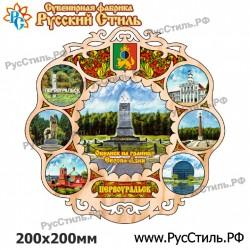 """Магнит """"Малоархангельск Полистоун фигурный_02"""""""