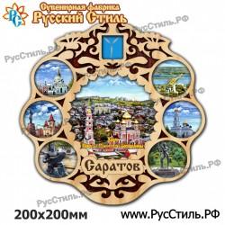 """Магнит """"Орск Полистоун фигурный_01"""""""