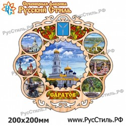 """Магнит """"Орск Полистоун фигурный_02"""""""