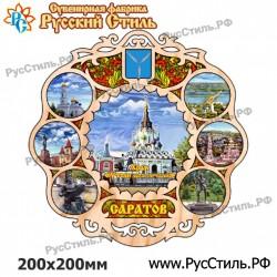 """Магнит """"Орск Полистоун фигурный_03"""""""