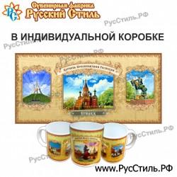 """Магнит """"Курск 2-х ур._20"""""""