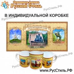 """Магнит """"Курск 2-х ур._21"""""""