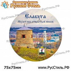 "!Магнит ""Белгород Полистоун фигурный_28"""