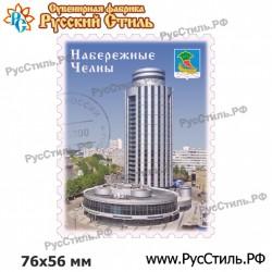 """Магнит """"Сеща Полистоун фигурный_15"""""""