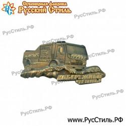 """!Магнит """"Ефремов Полистоун фигурный_15"""""""