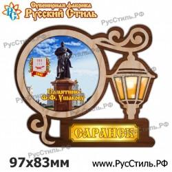 "Магнит ""Погар Полистоун фигурный_15"""
