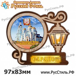 "Магнит ""Черемисиново 2-х ур._03"""