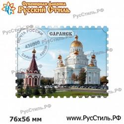 """!Магнит """"Краснодар Полистоун фигурный_22"""""""