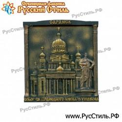 """!Магнит """"Саратов Полистоун фигурный_25"""""""