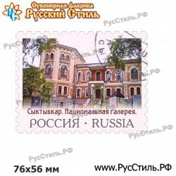 """Календарь деревянный малый """"Пенза_01"""""""