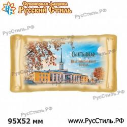 """Магнит """"Пенза 2-х ур._03"""""""