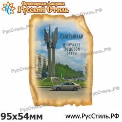 """Магнит """"Пенза 2-х ур._07"""""""