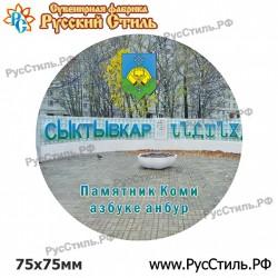 """Магнит """"Пенза АвтоНомер_01"""""""