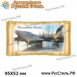 "Магнит ""Пенза Полистоун плакетка_05"""