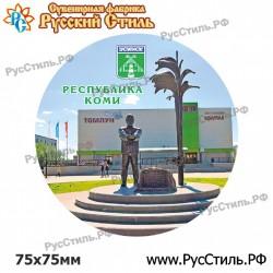 """Магнит """"Пенза Тарелка Керамика 70 мм_01"""""""