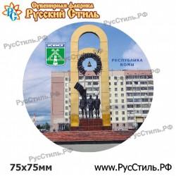"""Магнит """"Пенза Тарелка Керамика 70 мм_03"""""""