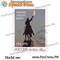 """Магнит """"Пенза Фотокристалл - бутылка_01"""""""