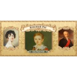 """Магнит """"Щебекино Рубль большой_01"""""""