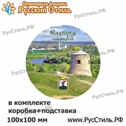 """!Магнит """"Владимир Полистоун фигурный_23"""""""