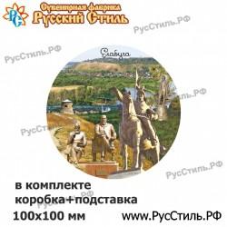 """!Магнит """"Владимир Полистоун фигурный_24"""""""