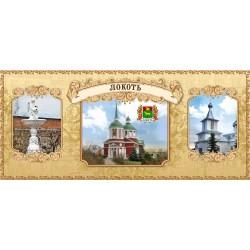 "Магнит ""Курск Акрил металл._01"""