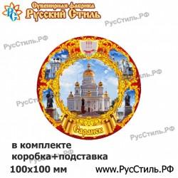 """Магнит """"Владимир 2-х ур._02"""""""