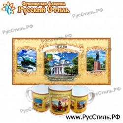 "Магнит ""Курск Акрил металл._03"""