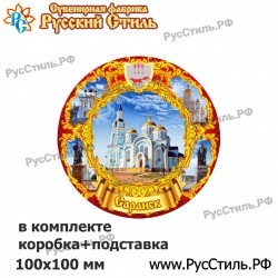 """Магнит """"Владимир 2-х ур._03"""""""