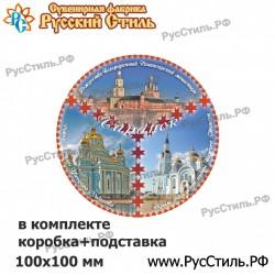 """Магнит """"Владимир 2-х ур._08"""""""