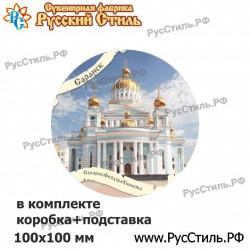 """Магнит """"Владимир 2-х ур._09"""""""