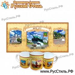 "Магнит ""Курск Акрил металл._04"""