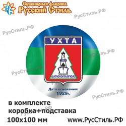 """Магнит """"Владимир Рубль большой_01"""""""